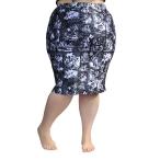 A PLus Market alice skirt